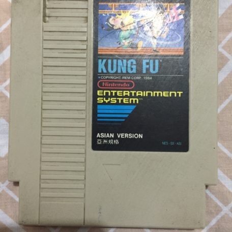 Kung Fu (Asian Version)