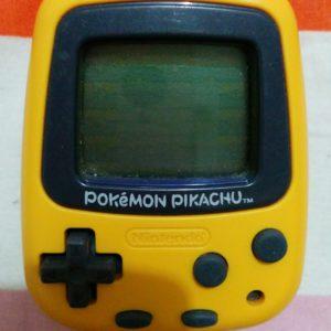Pokemon Pikachu Virtual Pet
